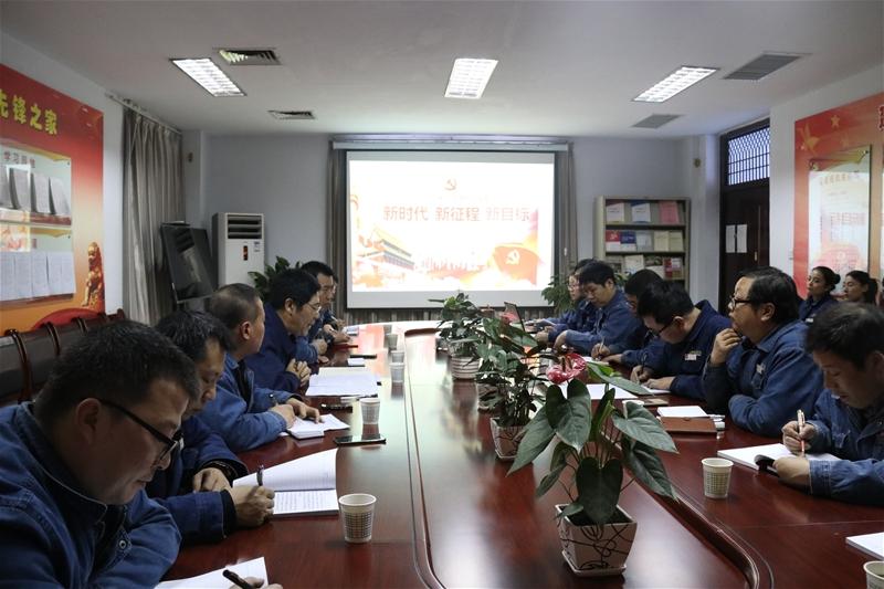 刘安民深入轧钢厂轧钢二区党支部宣讲十九大精神