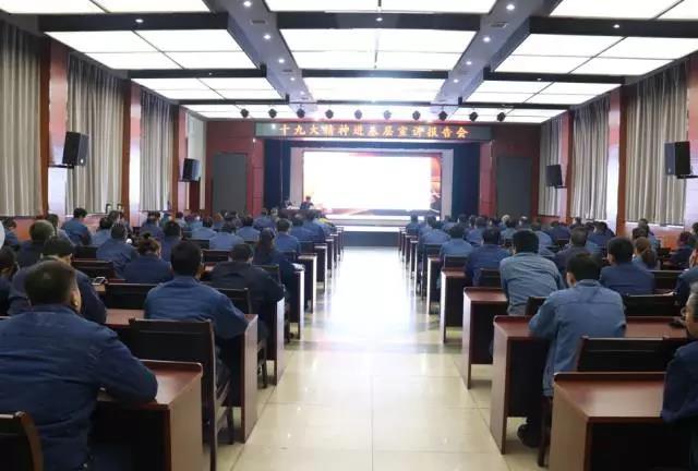 十九大精神进企业宣讲团陕煤集团宣讲组到龙钢公司宣讲