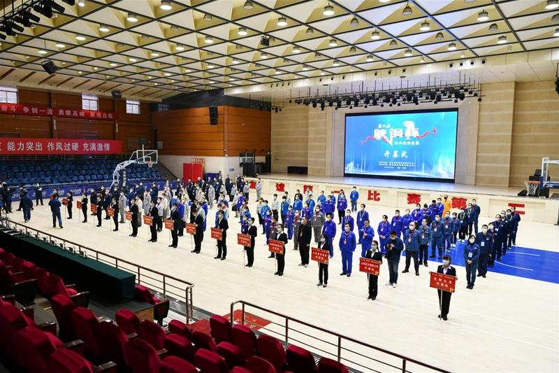 竞博jbo亚洲第一电竞平台杯职业技能大赛开幕式