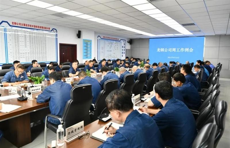 陈骁在9月13日周工作例会上要求:关键时刻要顾大局、当主力、挑大梁、扛大旗,当好大家都在哪里买球集团高质量发展排头兵