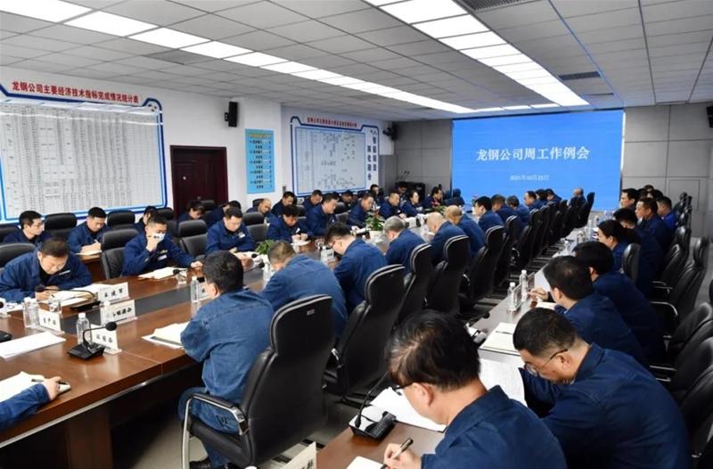 陈骁在10月25日周工作例会上要求:全员奋楫争先 不负集团期望 全面夺取四季度生产经营工作的新胜利